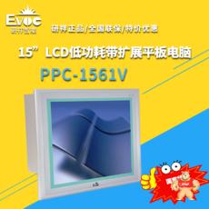 PPC-1561V-12