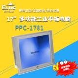 PPC-1781-0302/4330TE2.4G/2G/500G/6串/适配器 研祥工业平板电脑