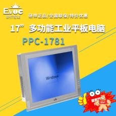 PPC-1781-0501