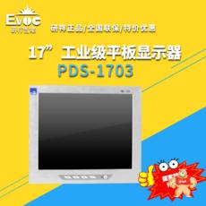 PDS-1703-01