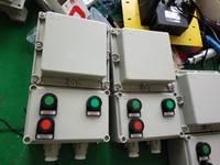 LBQC53-12A/5.5KW防爆电磁起动器厂家直销批发,浙江防爆电磁起动器专卖,防爆电磁起动器的价格