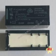 FTR-F1CA012V