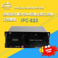 研祥IPC-820/EC0-1818/i7-6700/4G/500G/300W/无光 研祥工控机