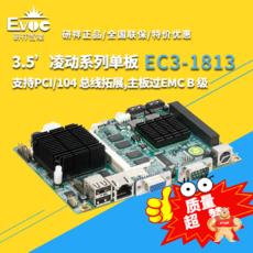 EC3-1813
