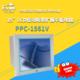 【研祥直营】PPC-1561V工控平板电脑,15寸LCD低功耗带扩展平板电脑