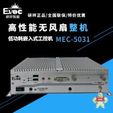 MEC-5031-11
