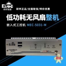 MEC-5031-M