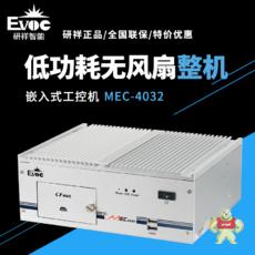MEC-4032
