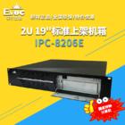 【研祥直营】研祥IPC-8206E全新设计2U19寸标准工控机上架机箱