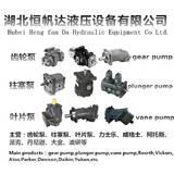 叶片泵 vane pump  定量叶片泵