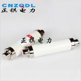35kv熔断器  XRNT-35/50A  厂家直销