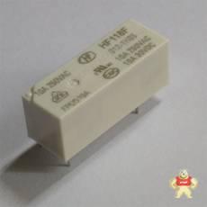 HF118F/012-1HS5