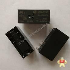 JQX-115F/048-2ZS4(551)