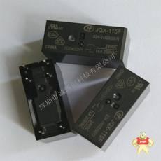 JQX-115F/024-1HS3(551)