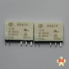 HF41F/12-ZS