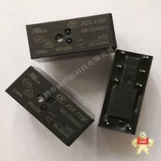 JQX-115F/005-2ZS4(551)