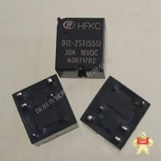 HFKC/012-ZST(555)