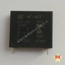 HF14FF/012-1HS