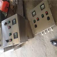 BXMD不锈钢防爆照明配电箱 安徽创跃防爆电气有限公司