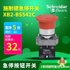 XB2BS542C