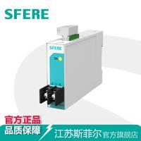 JD194-BS5U 05级 变送输出420mA单相直流电压电量变送器直销