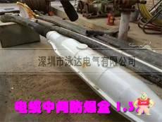 YDSMC-2