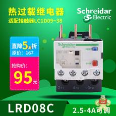 LRD08C