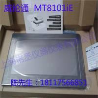 威纶通触摸屏MT8101iE WEINVIEW 10寸屏 人机界面 工业显示屏现货