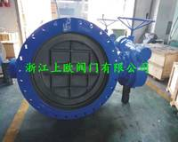 天然气电动旋球阀