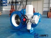大口径活塞式调流调压阀阀门流量调节阀水厂引水工程专用