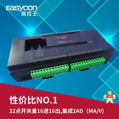 易控王PLC,PLC触摸屏,编程,PLC控制器,国产PLC,易控王tx2n-30mr plc触摸屏,EC2N20MT-4G,易控王plc
