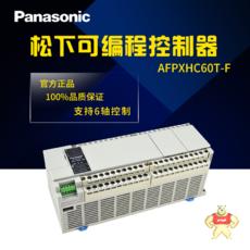 AFPXHC60T-F