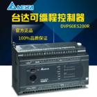 全新台达 DVP60ES200R 可编程控制器 PLC 原装