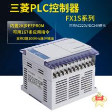 fx1s-10MR-D