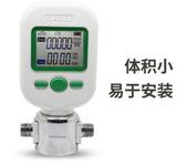 MF5706-N-10L气体质量流量计