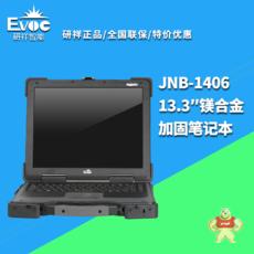 JNB-1406