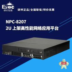 NPC-8207