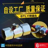 矿物电缆矿物终端、NG-A矿物电缆终端头(BTLY电缆终端)