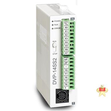 全新台达PLC SS2系列主机可编程控制器 DVP14SS211R/DVP14SS211T 台达plc编程器,台达plc控制器,可编程控制器 DVP14SS211R