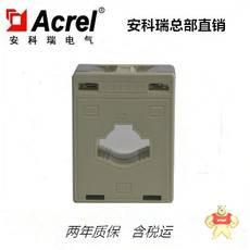 AKH-0.66/I 30I 450/5A