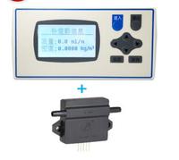 FS4001高精度流量传感器