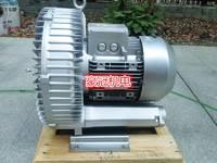 漩涡气泵 810 RHG低价供应
