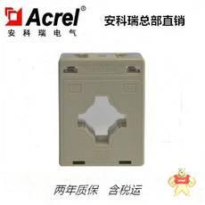 AKH-0.66/I 40I 300/5