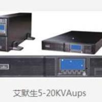 ITA20K00AE3A02C00艾默生UPS电源ITA2代