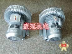 RHG-710-4kw