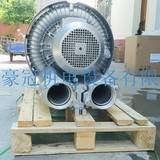 旋涡鼓风机/旋涡高压风机/旋涡风泵