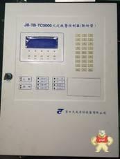 JB-QB-TC3000