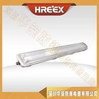 GFD5168内场LED灯具48W贴片式LED灯厂家直销 深圳华荣防爆
