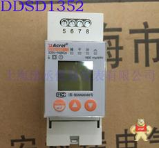 DDSD1352-C