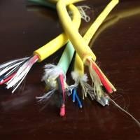 零浮力电缆